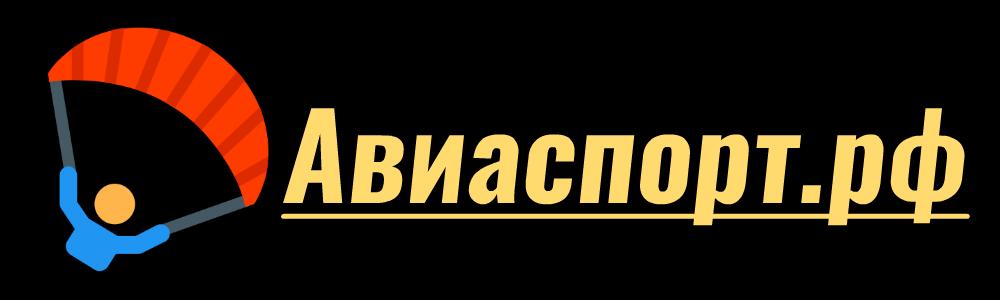 Хабаровская федерация авиаспорта